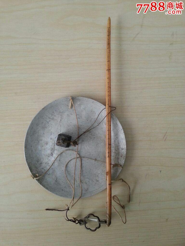 水果蔬菜手工制作杆秤