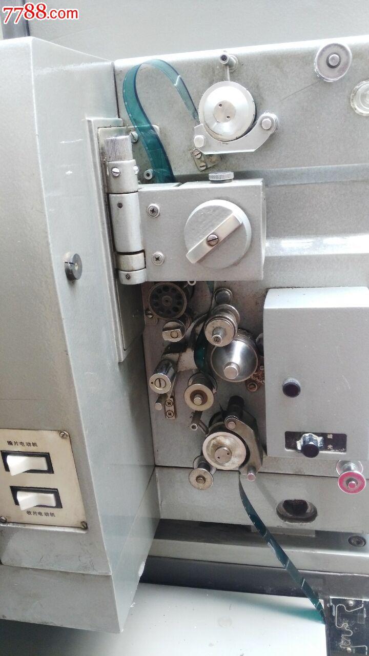16毫米电影胶片放映机