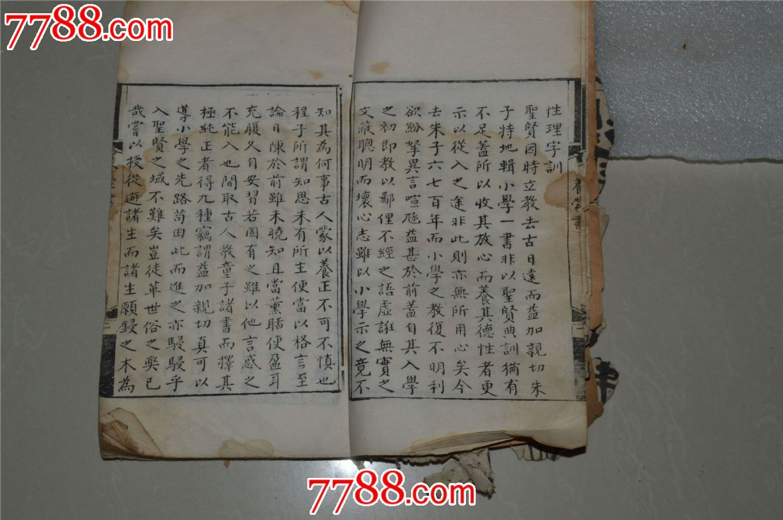 古书贴图矢量图