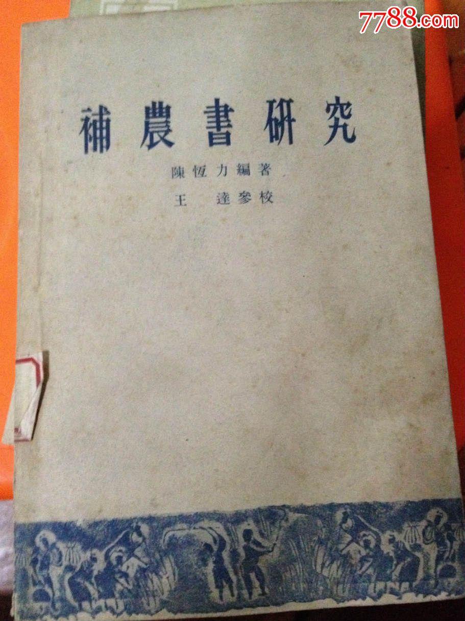 杭州手绘书