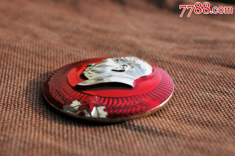 红色五角星,麦穗,齿轮【毛主席万岁(中国上海)】(直径