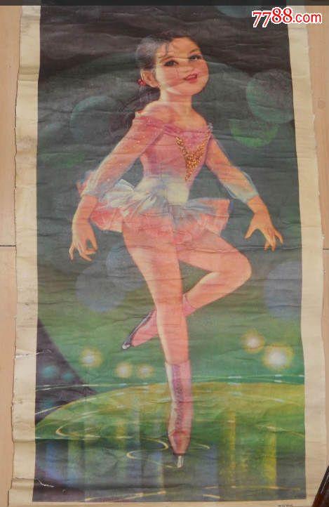 年画宣传画【施福国绘】【海鱼儿收藏】_第1张_7788收藏__中国收藏图片