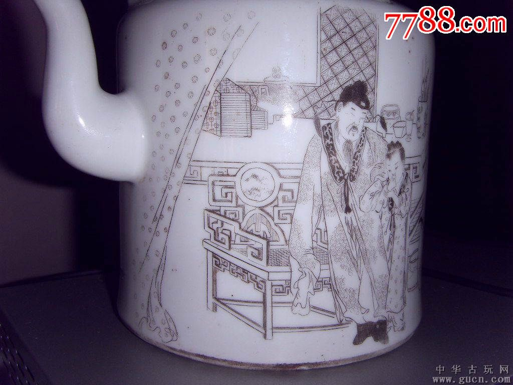 1915年半丁老人作太白醉酒刻瓷��(se35642281)_
