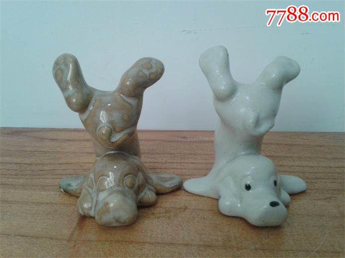 70年代动物瓷器淮南陶瓷韩美林摆件十二生肖狗