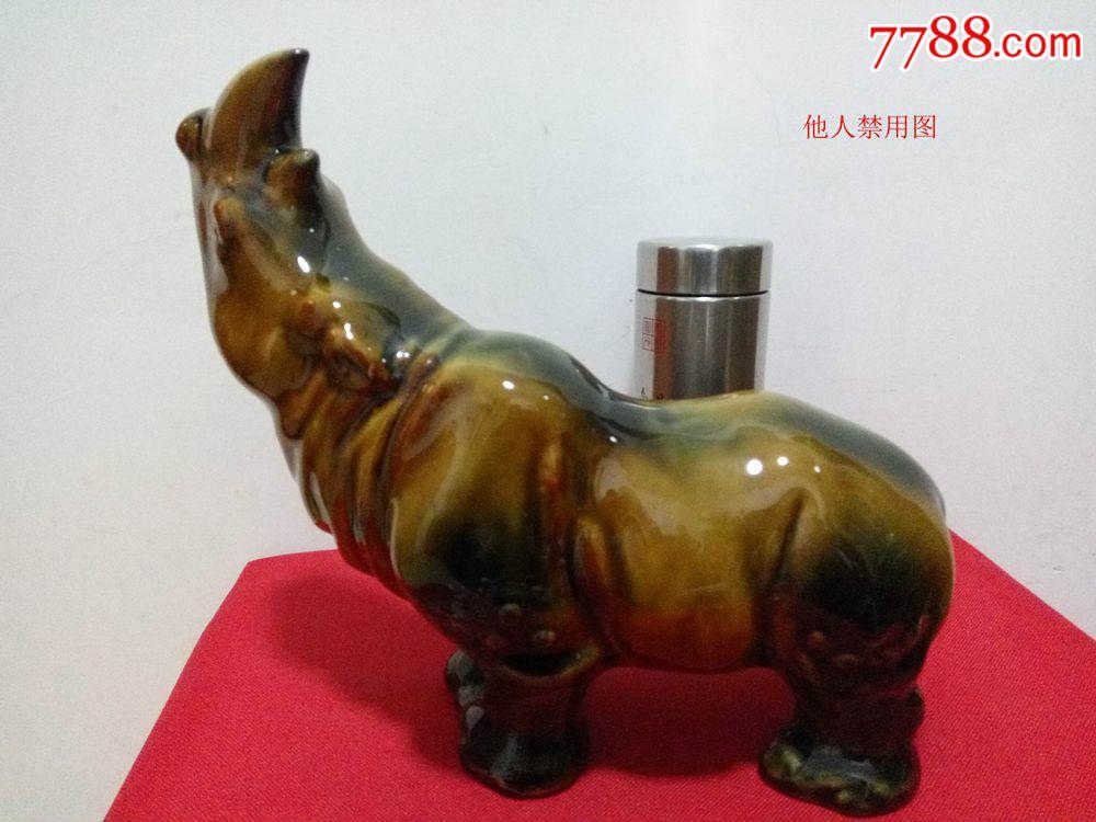 70年代动物瓷器淮南陶瓷韩美林摆件犀牛