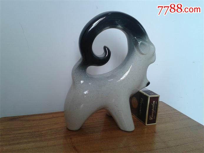 70年代动物瓷器淮南陶瓷韩美林摆件十二生肖羊