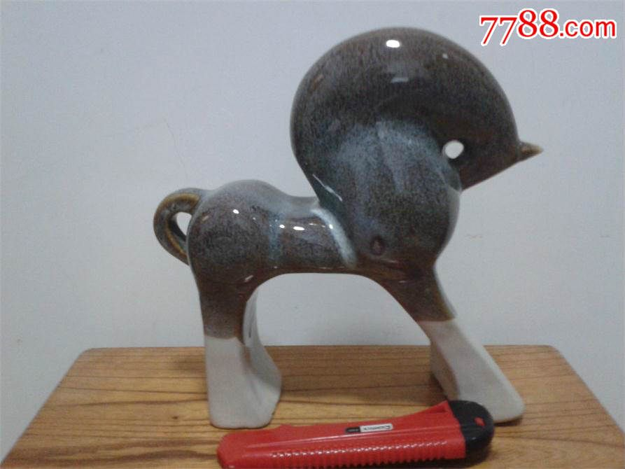 70-80年代宜兴老美陶动物瓷器摆件十二生肖马