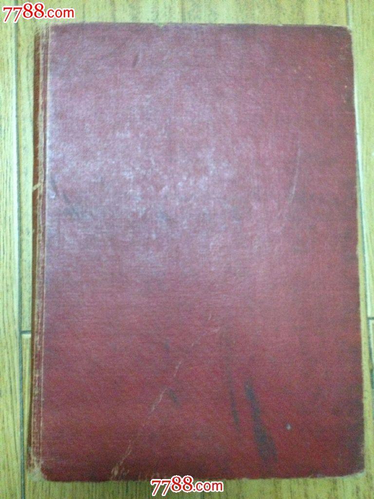 解放军画报1956年精装合订本,十大元帅齐,品很好。(se35793771)_