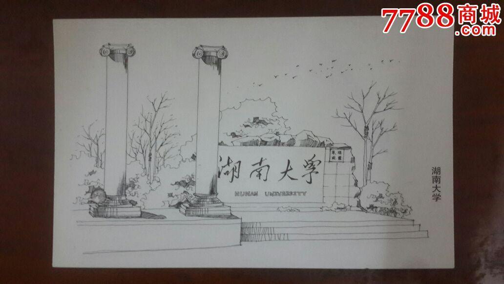 长沙历史街区手绘明信片8张一套