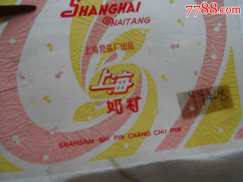 上海食品厂可以.上海.奶糖.香油【2016422】糖纸出品洗猪肚子吗图片