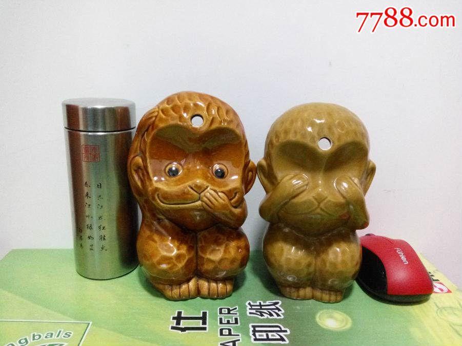 70-80年代宜兴老美陶动物瓷器摆件十二生肖猴子