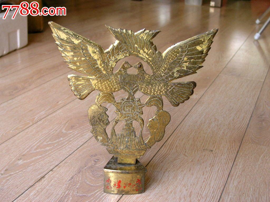 战争收藏160402-老山自卫还击纪念铜雕和平鸽D壳摆件-中号带座(se36059329)_