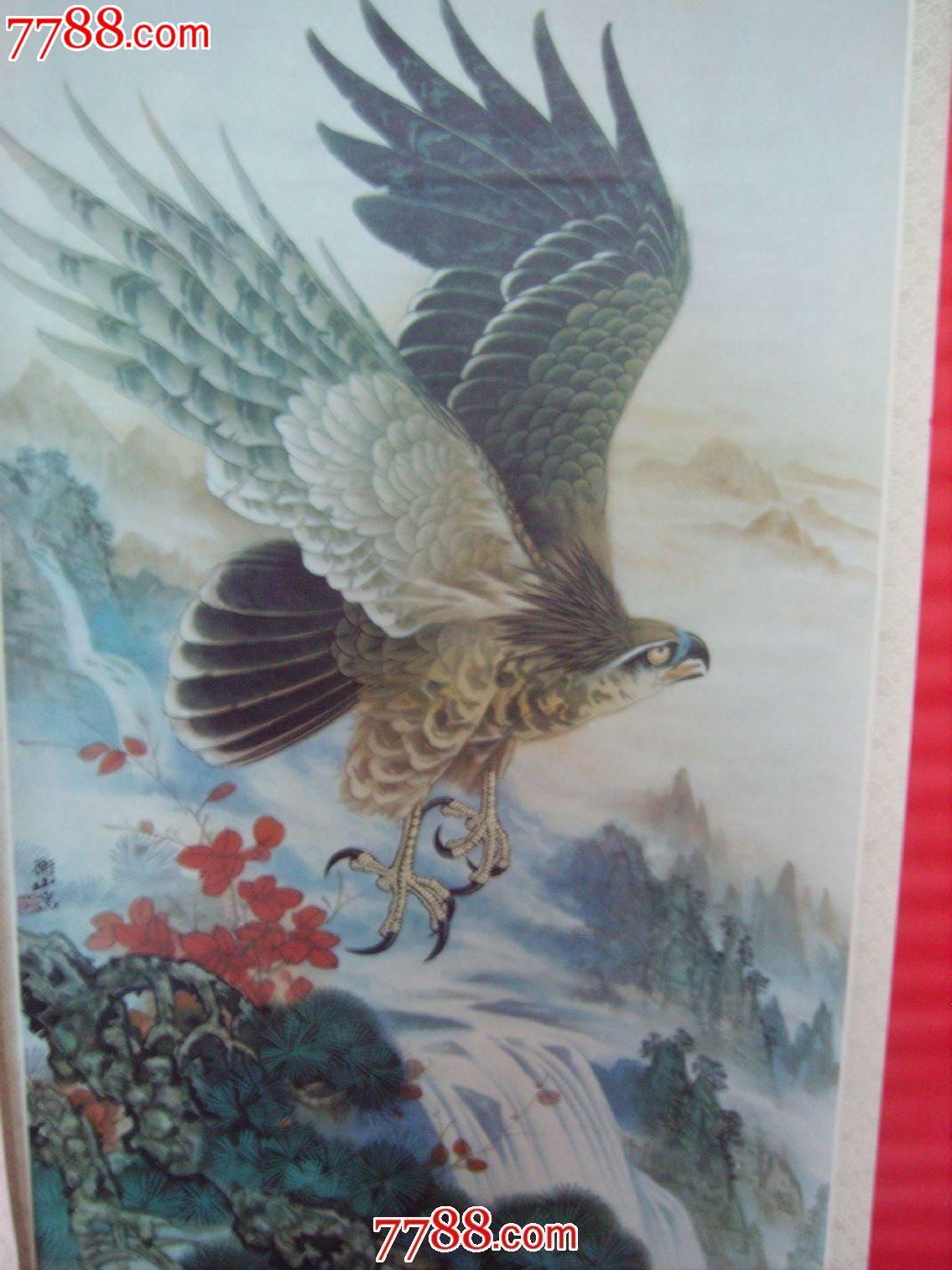 鲲鹏展翅(轴画)(三轴一套)