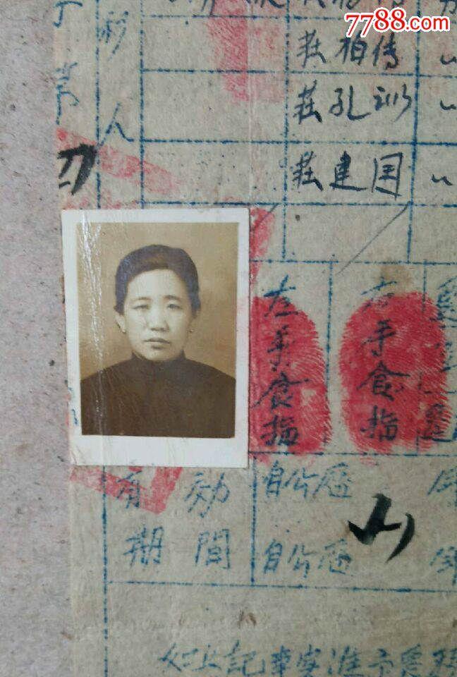 1951年掖南县迁移证【美女照片】一游网美女图片