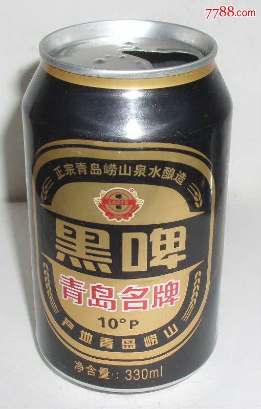 黑啤--青岛名牌【330ml】