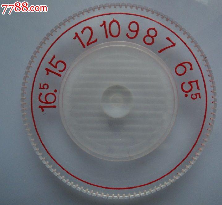 上海451收音机大钮加一个原装的泉城303a大钮