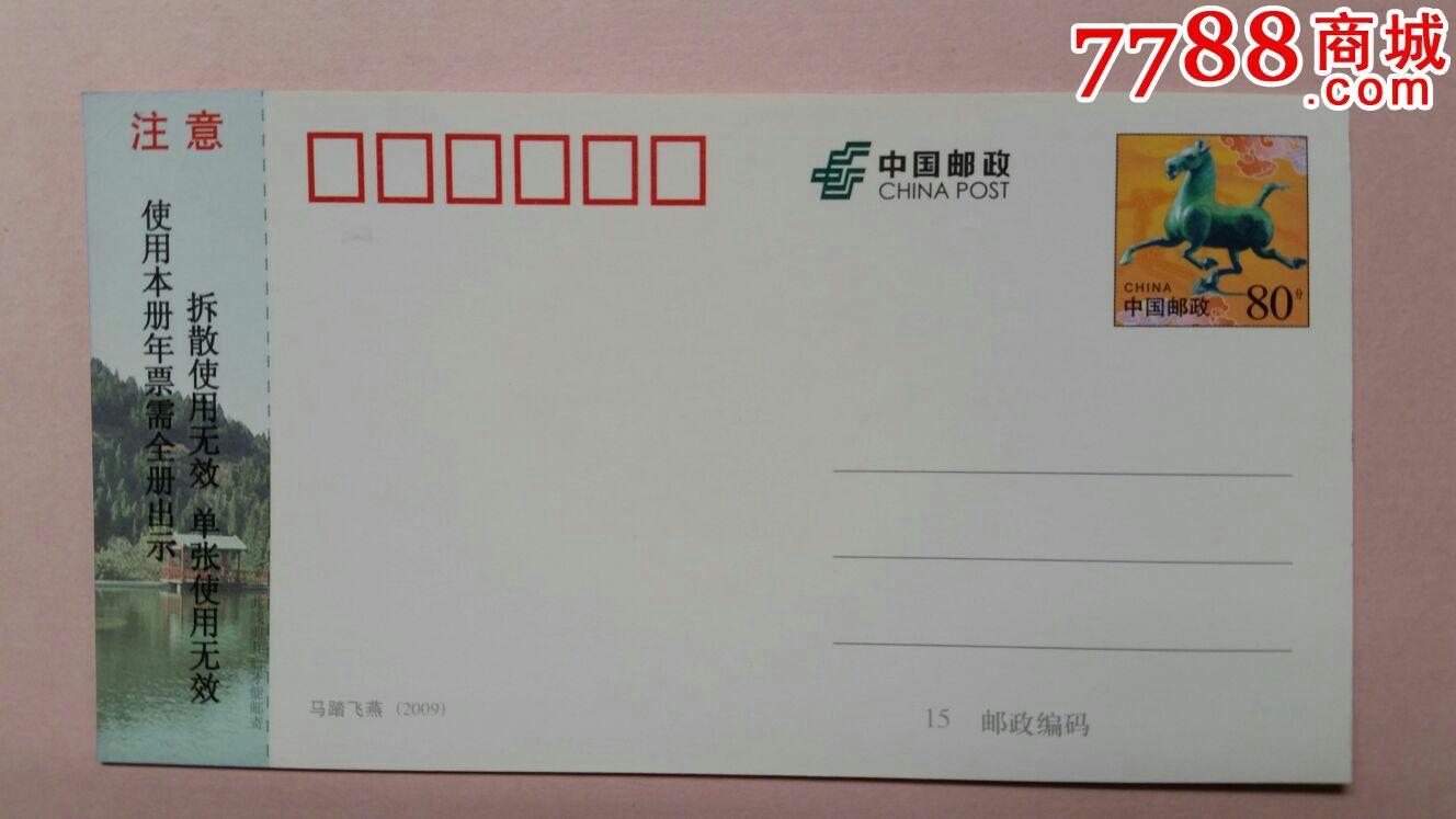 济南卧龙峪生态旅游风景区门票12年山东