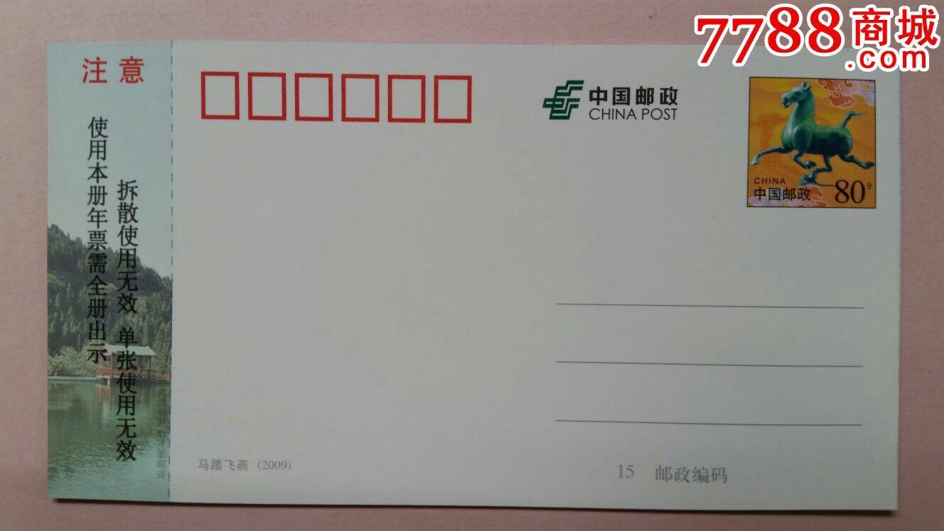 章丘白云湖风景区门票12年山东