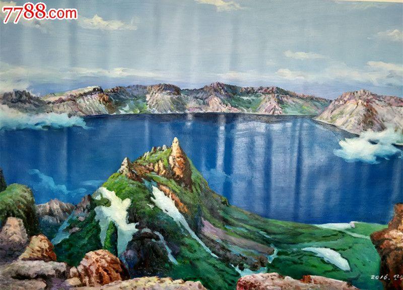 朝鲜功勋画家万成风景油画长白山天池(聚宝盆)