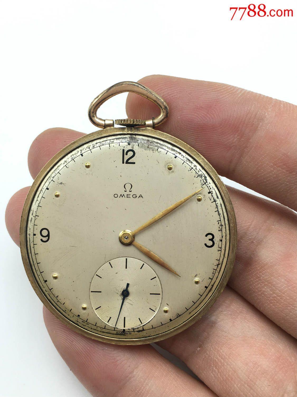 欧米茄包金古董老怀表正常走时直径43mm!17钻机芯!图片