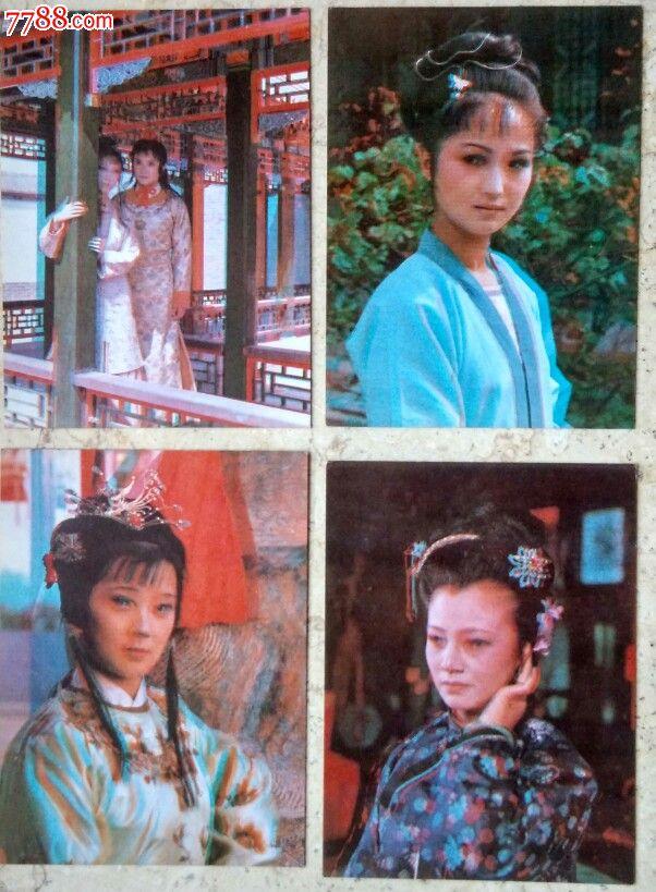 《红楼梦剧中人物》立体图案明信片