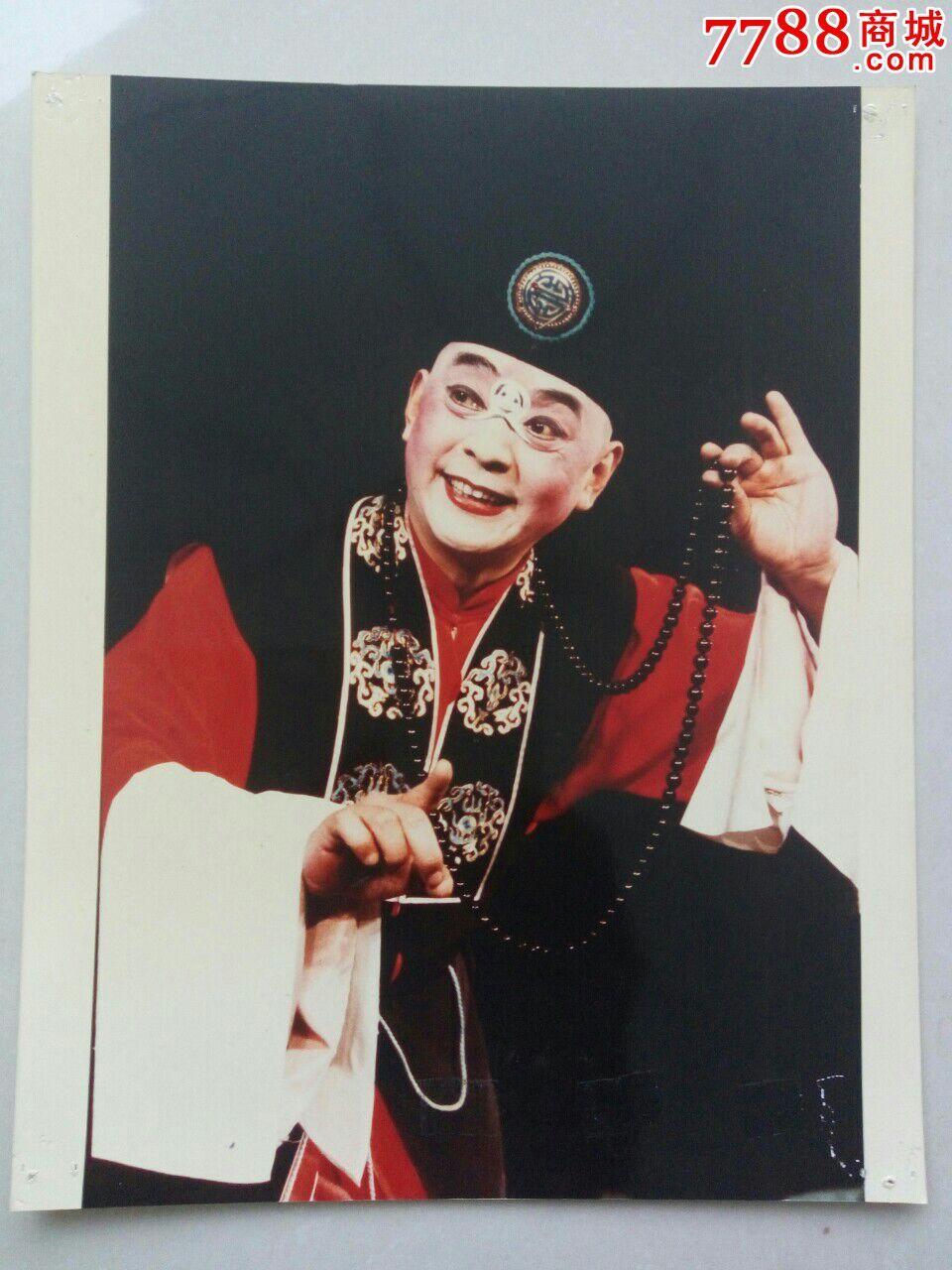 """国家一级演员-刘异龙""""剧照"""",老照片,电影/戏曲照,八十"""