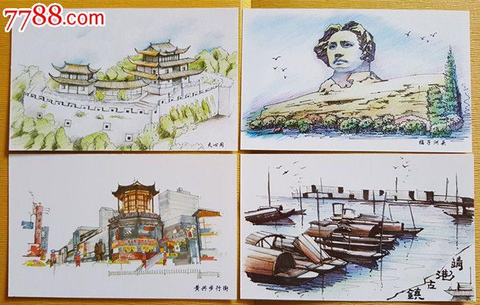 長沙風光/風景手繪明信片1套10枚(白卡紙材質)