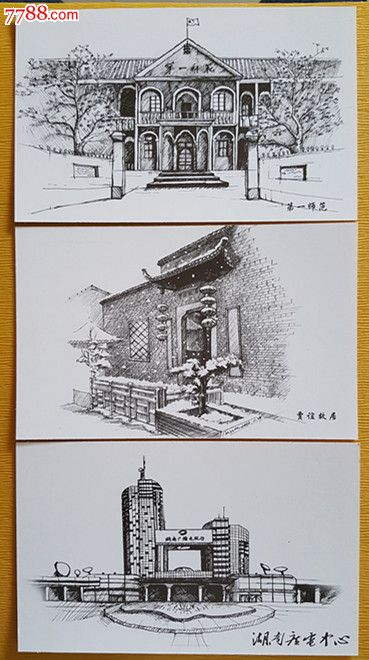 长沙风光/风景手绘明信片1套10枚(白卡纸材质)