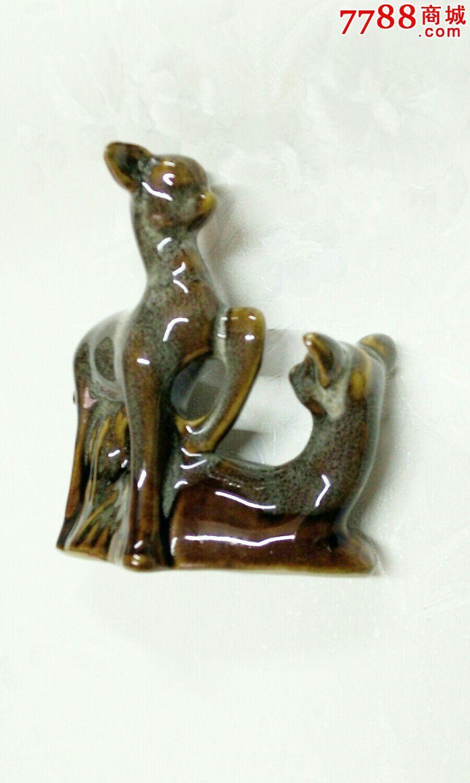 窑变釉陶瓷动物摆件