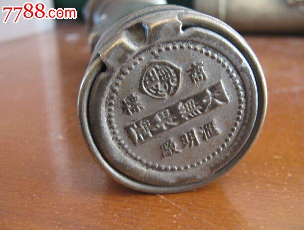 收藏爱好历史的记忆民风民俗一个大无畏的老铜手电筒老家电
