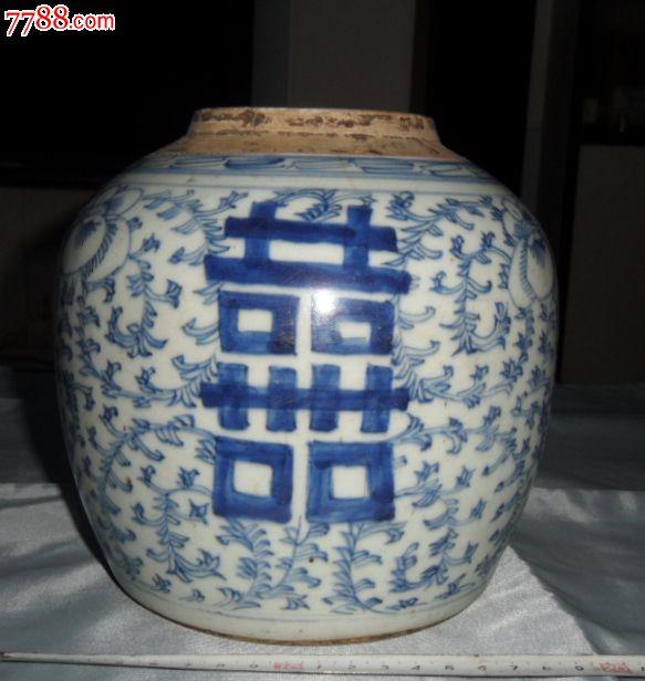 青花喜字罐—青花瓷—清代瓷器