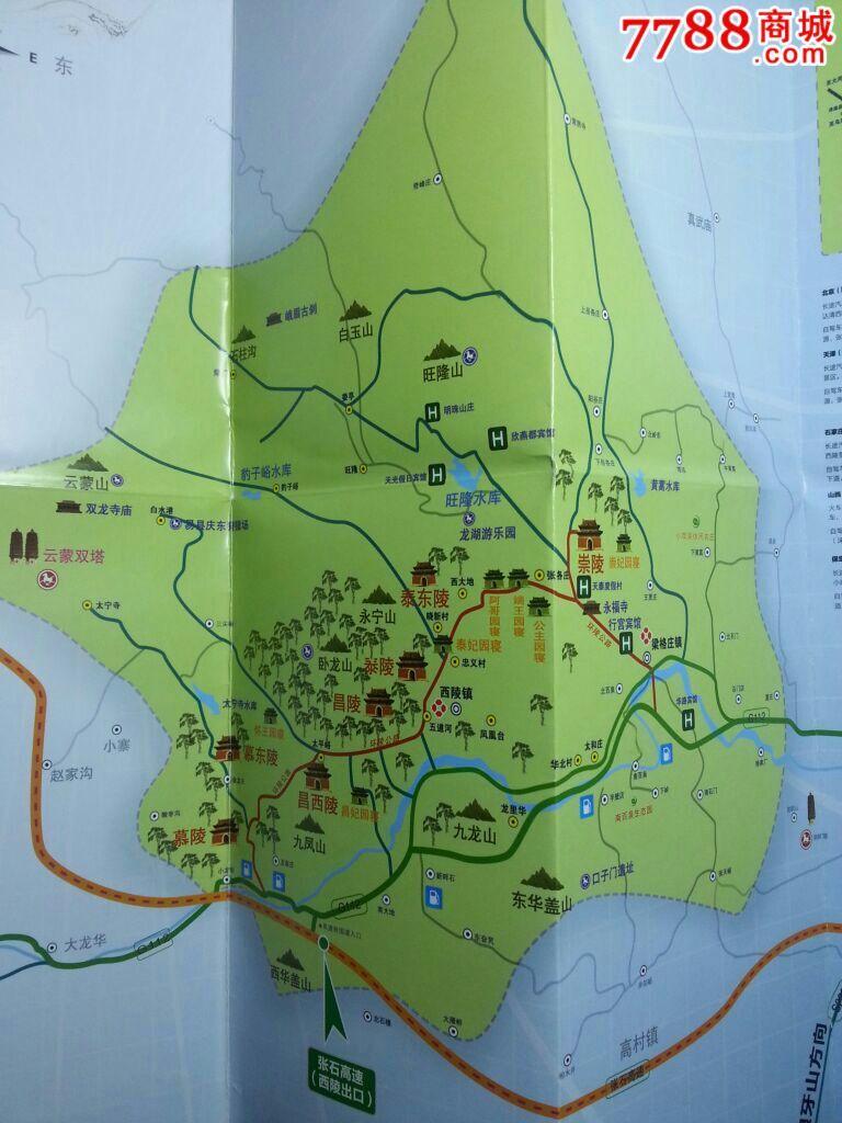世界文化遗产-清西陵