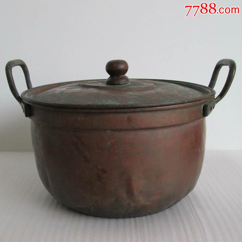 民国红铜锅,少见品种(se36805521)_