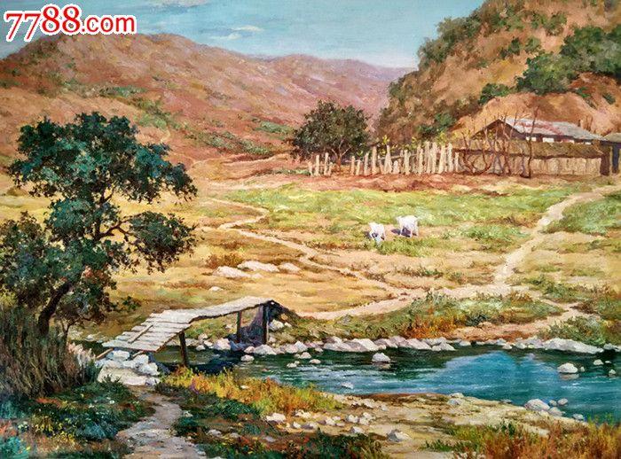 朝鲜一级画家学民风景油画【祥瑞居画廊】_第1张_7788收藏__中国收藏图片