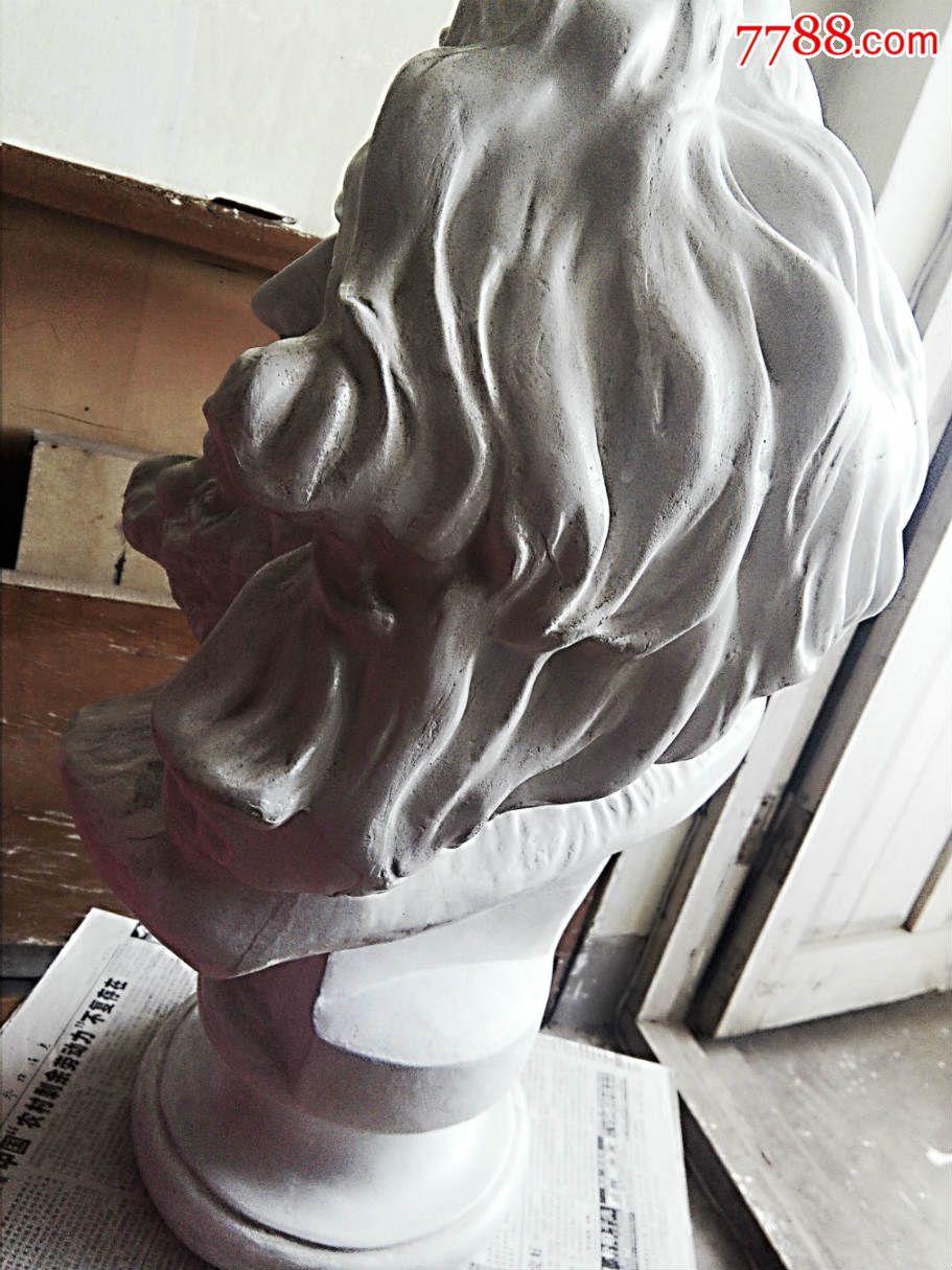 马赛石膏像60cm高素描写生美术绘画艺术品