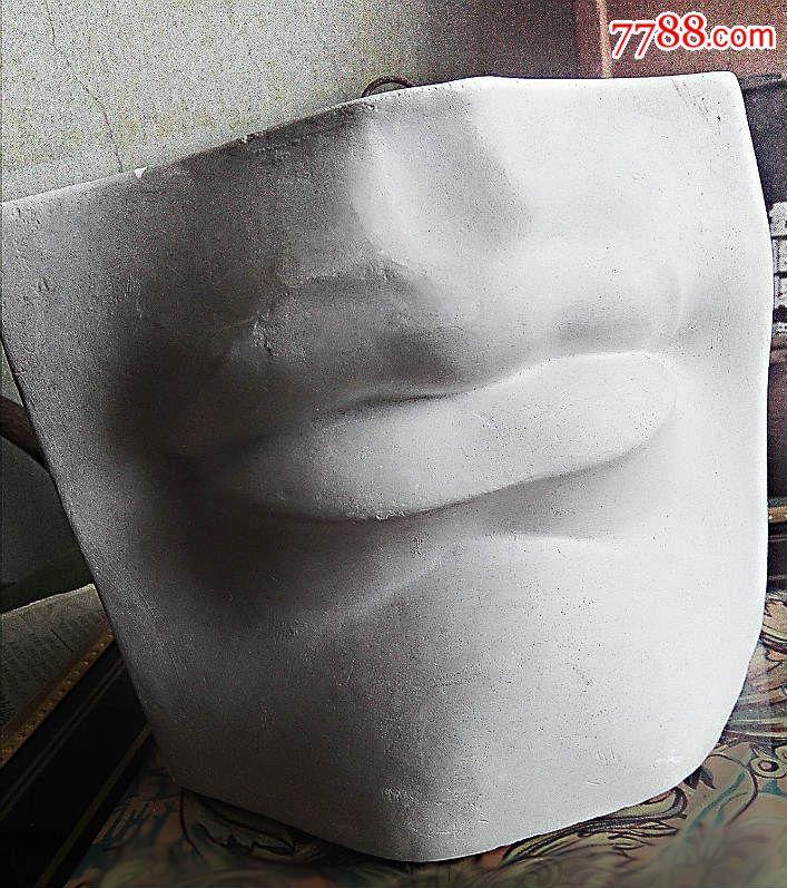 【转卖】五官石膏像(嘴/鼻/耳/脚)素描写生美术绘画教具