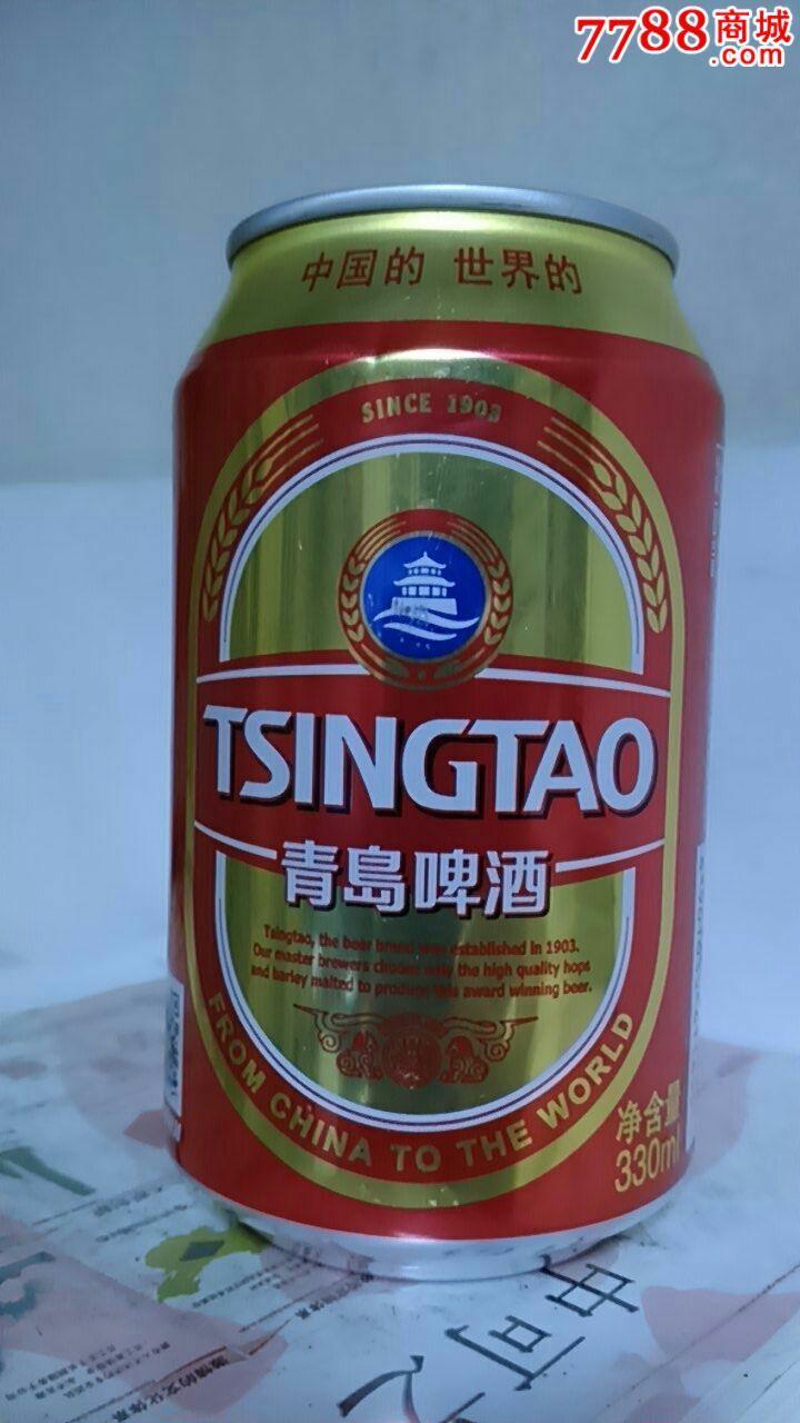 330ml青岛啤酒(红金)啤酒罐