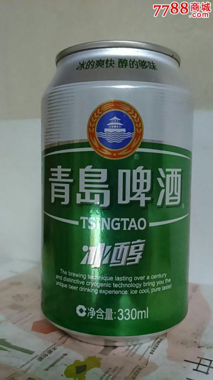 330ml青岛啤酒(冰醇)啤酒罐
