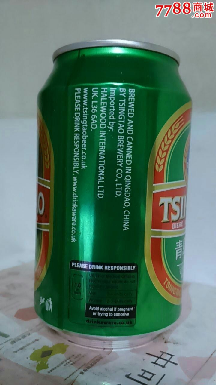 330ml青岛啤酒(出口英国)啤酒罐
