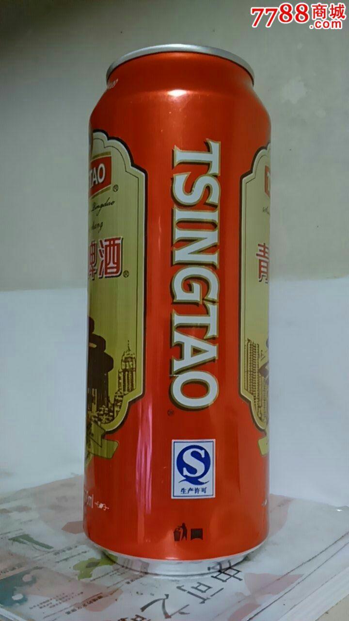 500ml青岛啤酒(五四广场)啤酒罐