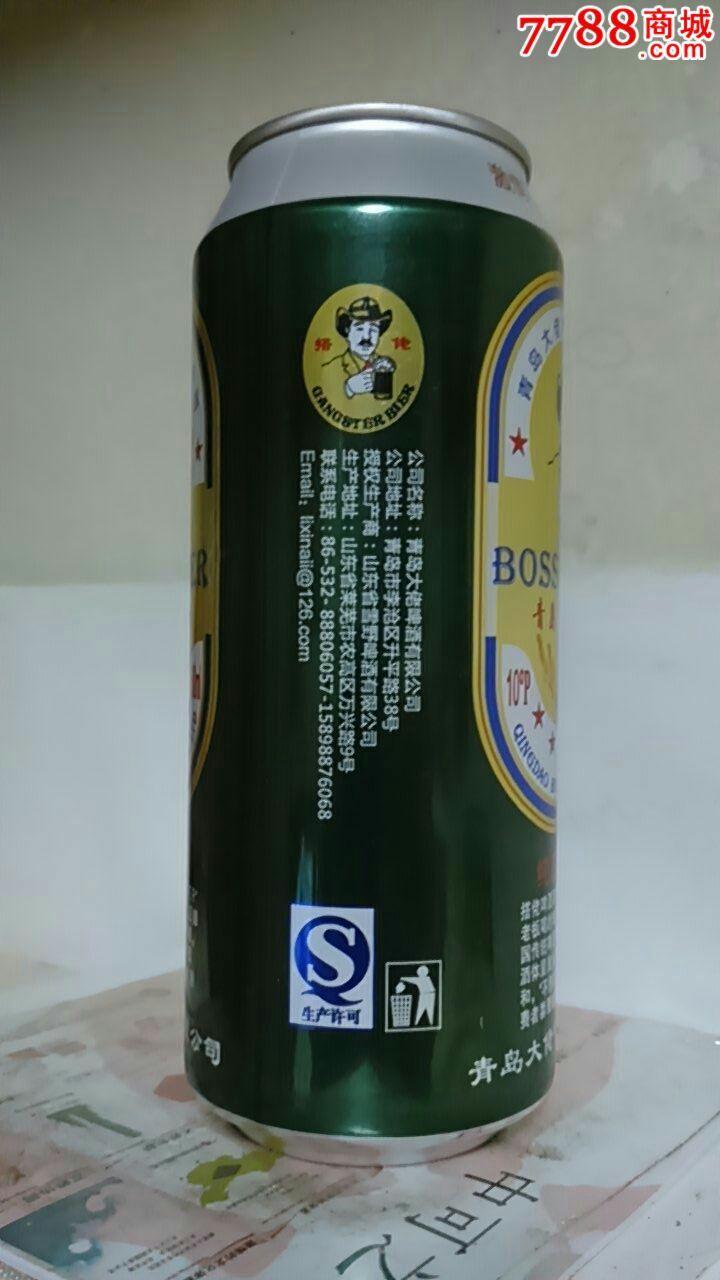 500ml青岛大佬啤酒罐