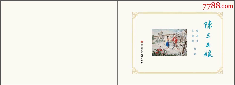 ppt 背景 背景图片 边框 单票 模板 票 票据 设计 相框 1500_542
