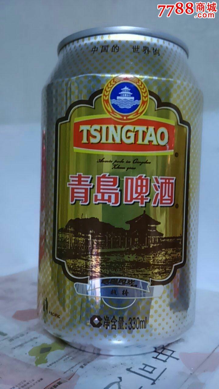 330ml青岛啤酒(栈桥)罐