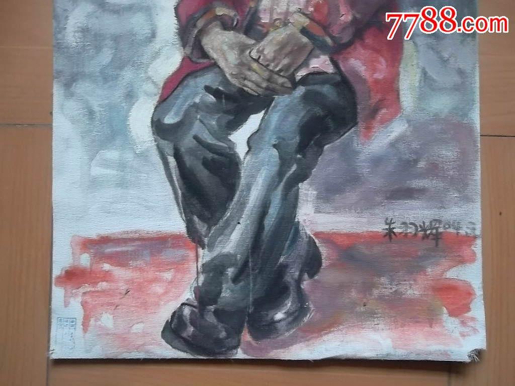 油画:坐姿人物