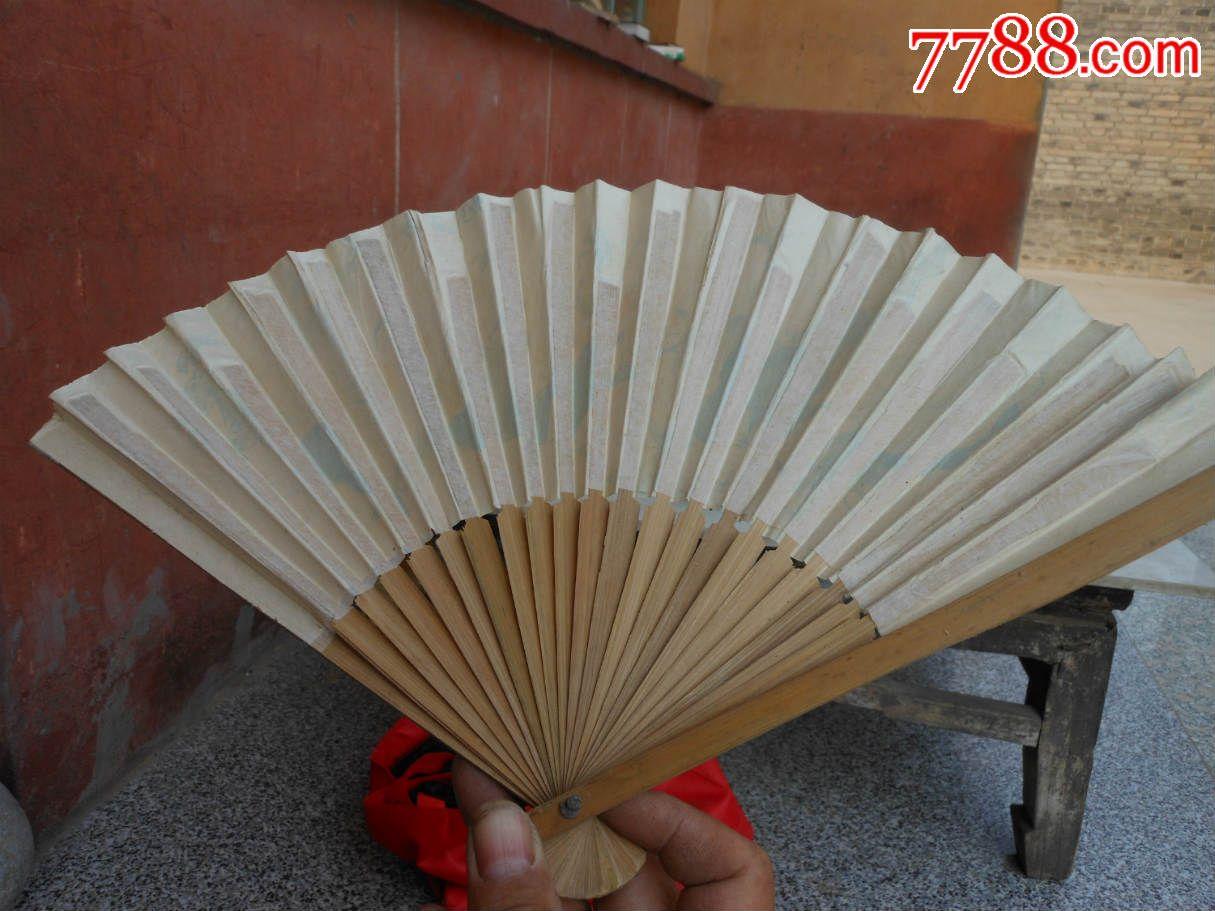 库存竹子扇子2把八仙过海图案两个版本背面一个有十二生肖一个没有