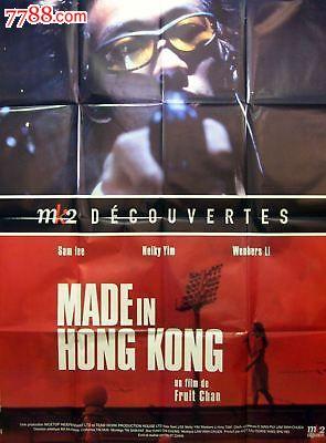 《香港制造》陈果,法国原版电影海报