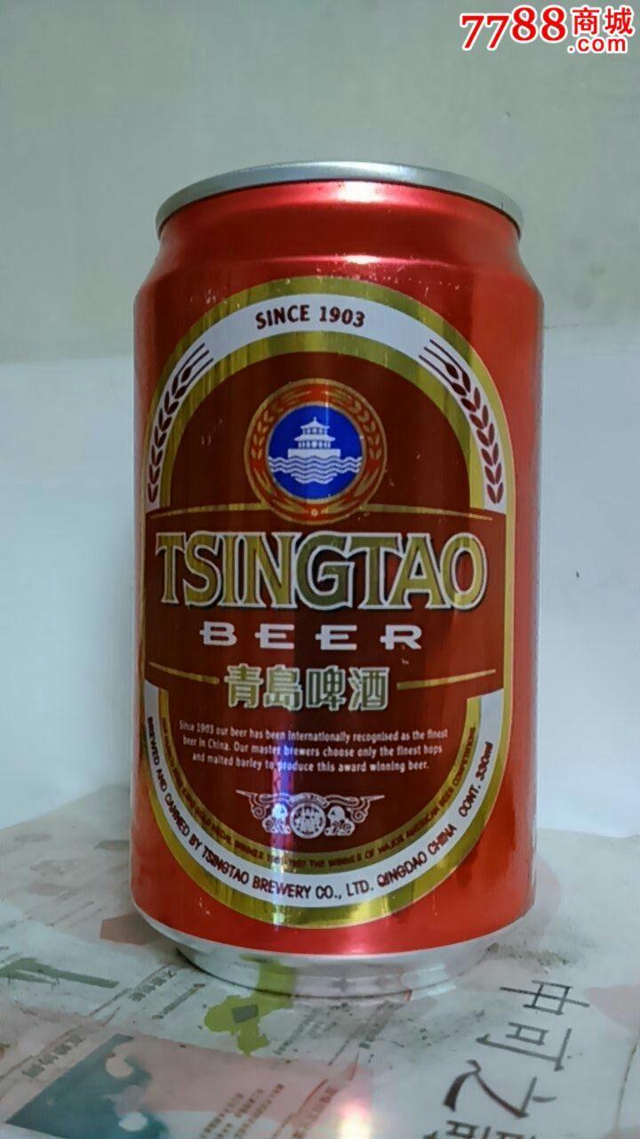 330ml青岛啤酒罐(出口)