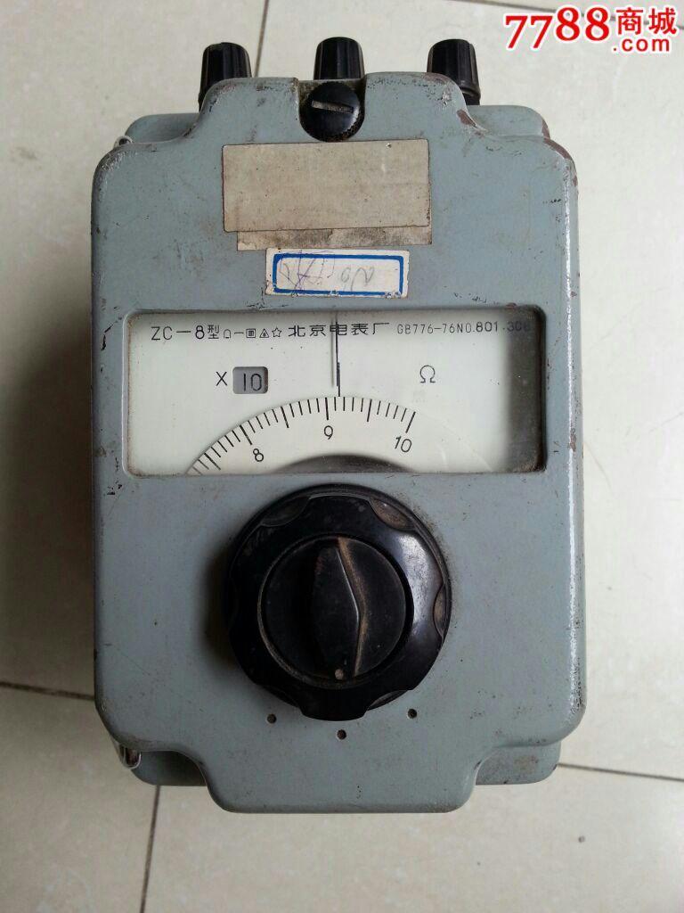 zc8接地电阻测试仪_zc-8型接地电阻测量仪