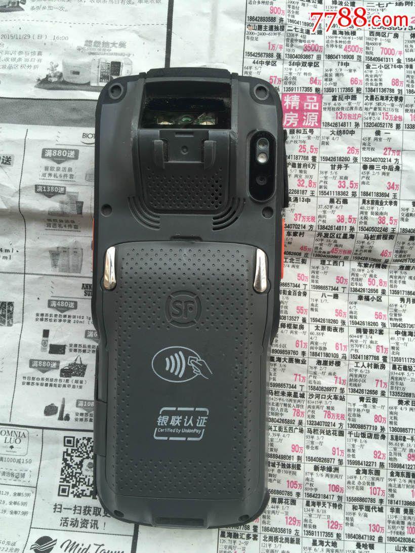 顺丰快递用的PDA激光扫描仪可以打电话照相