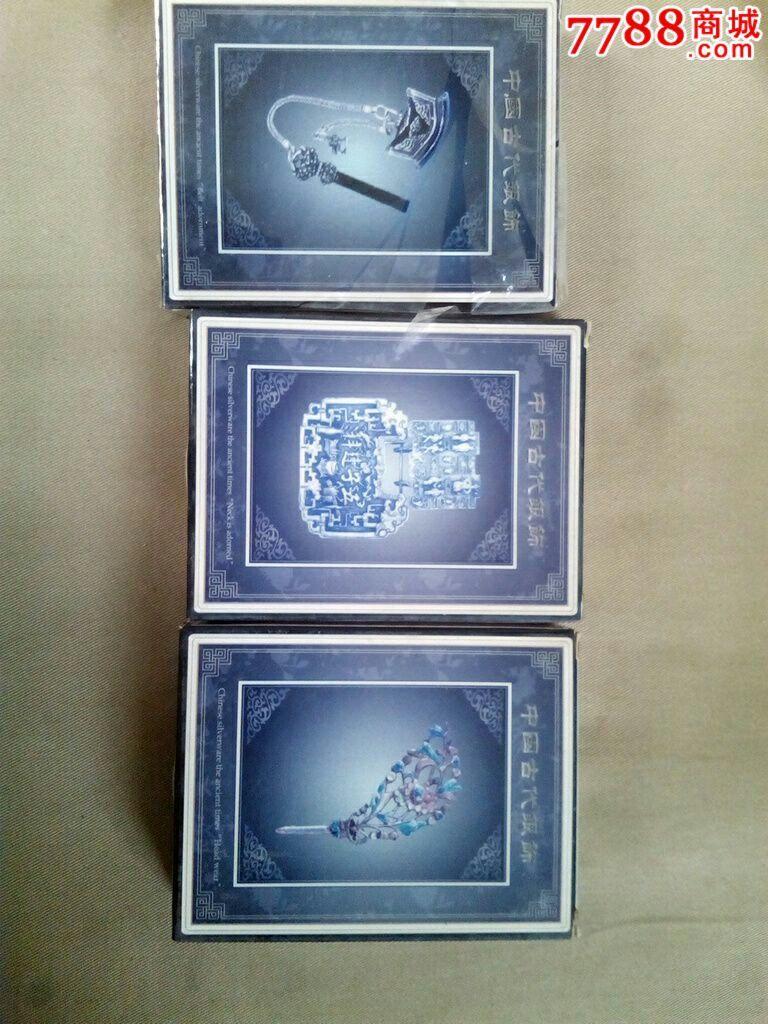 中国古代银饰(上中下推拉盒)(se37192275)_